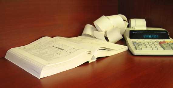 Curso de derecho tributario Doctorado de Derecho Tributario en Ciudad de Guatemala